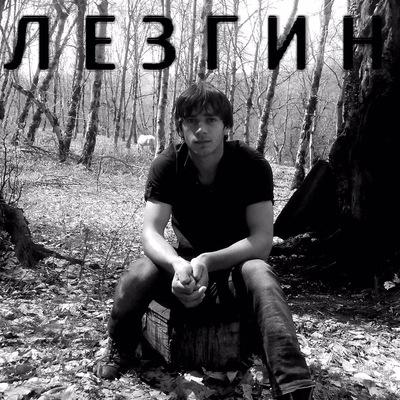 Elmi Ismagilov, 25 июня 1994, Уфа, id204104528