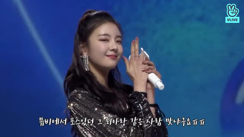 [ITZY] pretending하고 어제 debut (ITZY showing their charms) рус авто саб
