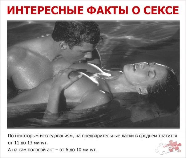 interesnie-fakti-oralnogo-seksa