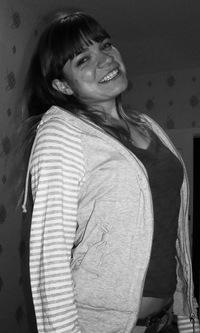 Лина Авраменко, 6 сентября 1987, Киев, id112911633
