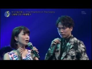 オペラ座の怪人 The Phantom of the Opera - 山崎育三郎 (Yamazaki Ikusaburo) & 新妻聖子 (Niizuma Seiko)