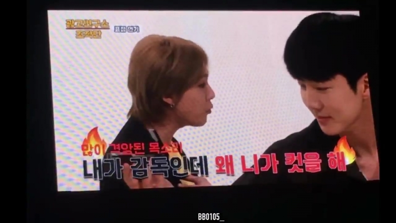 Jinwoo was the director and Yoon was doing his CF thing. - Jinwoo and Mino said