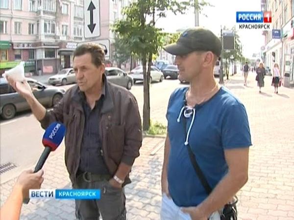 В центре Красноярска неизвестные аэрозольными баллончиками изуродовали свежеокрашенное здание