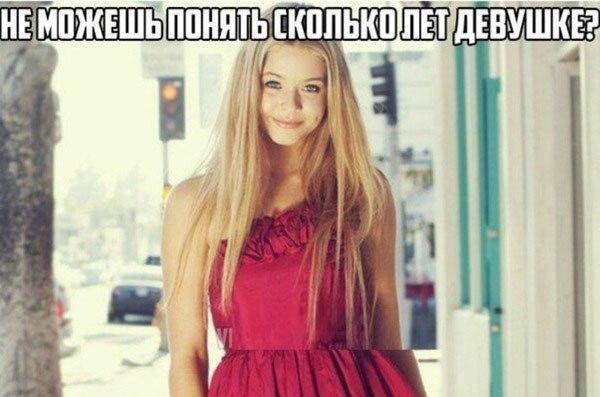 Лайфхак для парней :)