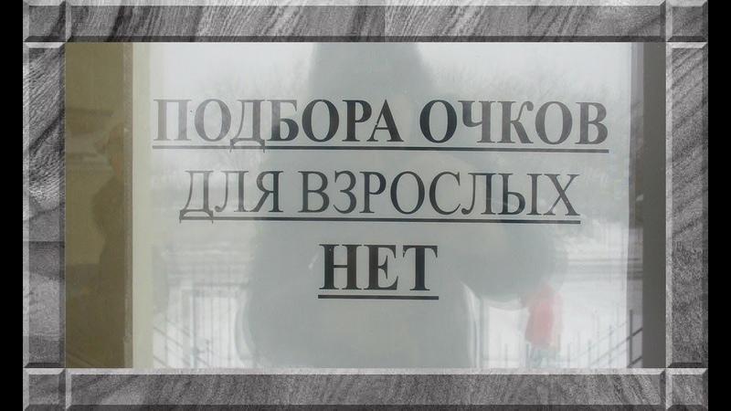 Шадринский центр МХГ ( филиал ) оказался бесполезен