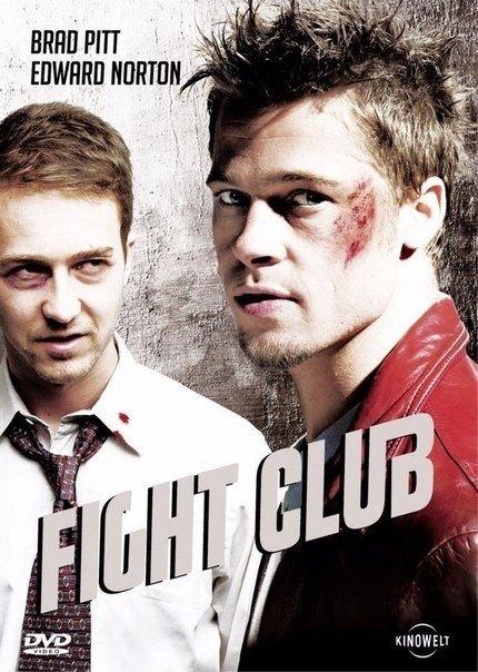«Бойцовский клуб» (Fight Club, 1999)