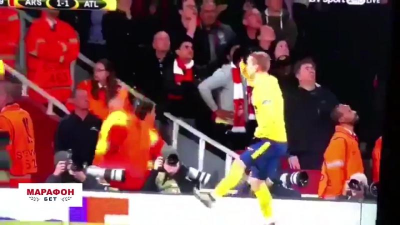 Гризманн отметил гол «Арсеналу» празднованием из игры Fortnite
