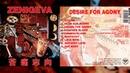 ZENI GEVA Desire for Agony [Full Album]