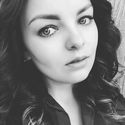 Кристина Ромашкина
