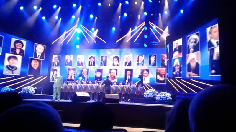 Торжественая церемония вручения Международной премии Фонд Андрея Первозванного