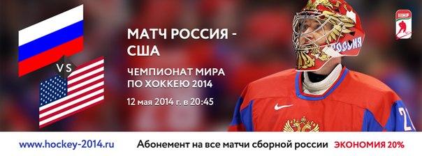 смотреть чемпионат россии по футболу 2014 2015 зенит цска
