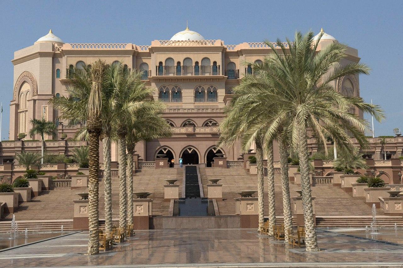 Смотреть онлайн бесплатно порно в арабских эмиратах 13 фотография