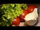 Соус «А-ля Майонез» Заправка для Салатов вместо майонеза, из сметаны, без яиц – СОУС ДЛЯ САЛАТОВ 👍