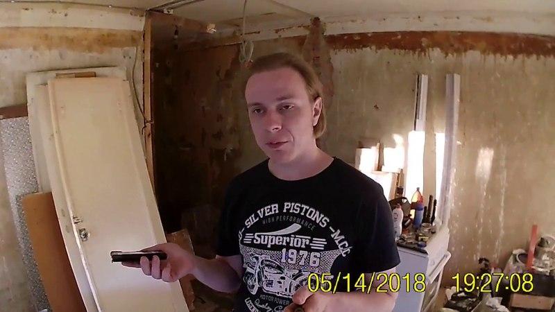 Подготовка к ремонту. Удаление старой краски. Нанесение грунта.