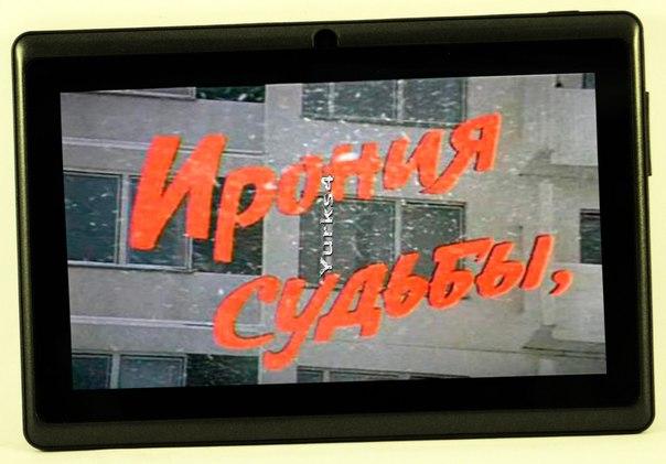 Онлайн TV. наши Украинские каналы и любые другие мировые каналы, все работает на УРА.