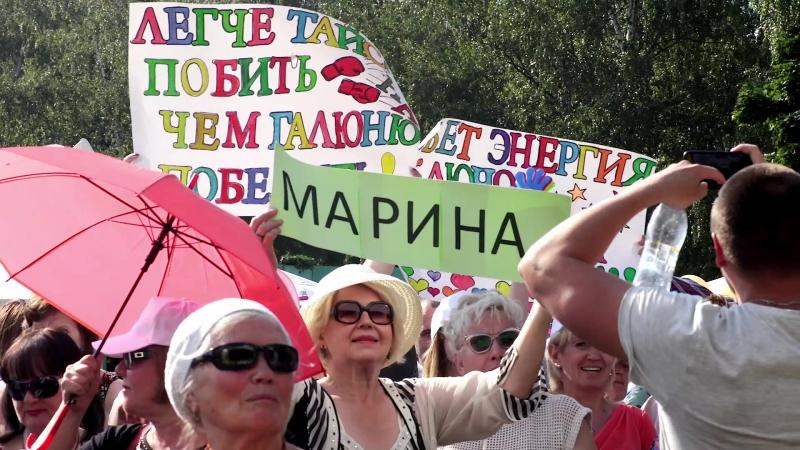 Конкурс «Красавица «Московского долголетия» в парке «Кузьминки»