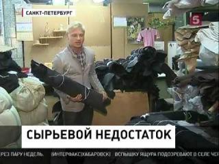 Скоро в России с прилавков могут исчезнуть итальянские туфли и сапоги