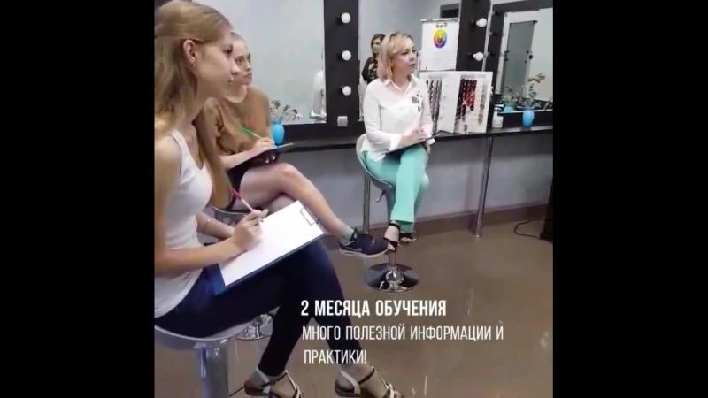 Курс Парикмахер-универсал