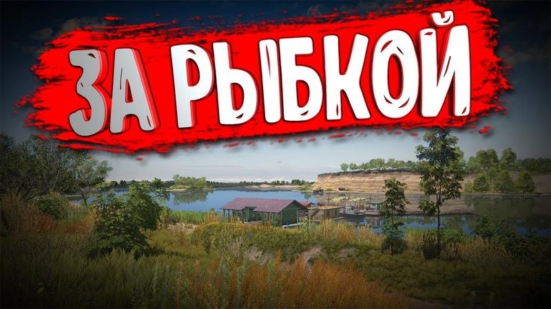 Русская Рыбалка 4●РОЗЫГРЫШ●ЛОВИСЬ РЫБКА БОЛЬШАЯ И МАЛЕНЬКАЯ●ВЕСЕЛЫЙ СТРИМ