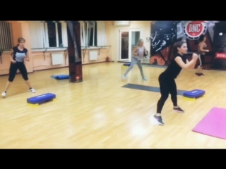 Аэробика в Танцевальной Студии DNC