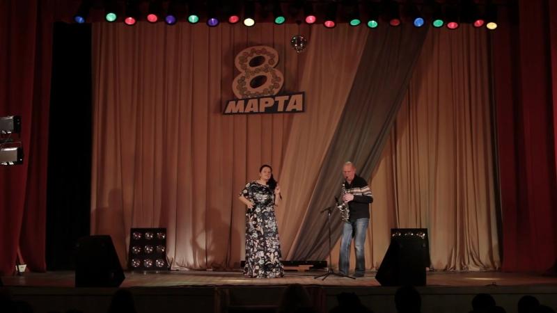 Гудбай мой мальчик - Юлия Владимирова. ДК г. Невель