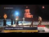 Путин на Крещение окунулся в прорубь в монастыре на Селигере