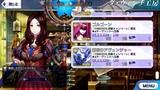 FateGrand Order Pick Your 4 Star Servant 10M Downloads Campaign