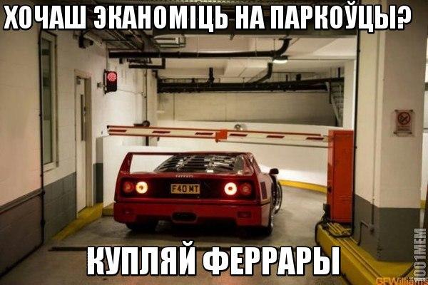http://cs412619.vk.me/v412619515/b7ac/y7Elx4mSTZ0.jpg
