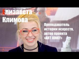 Фестиваль ЛЮБИТЕ НА ЗДОРОВЬЕ Елизавета Климова