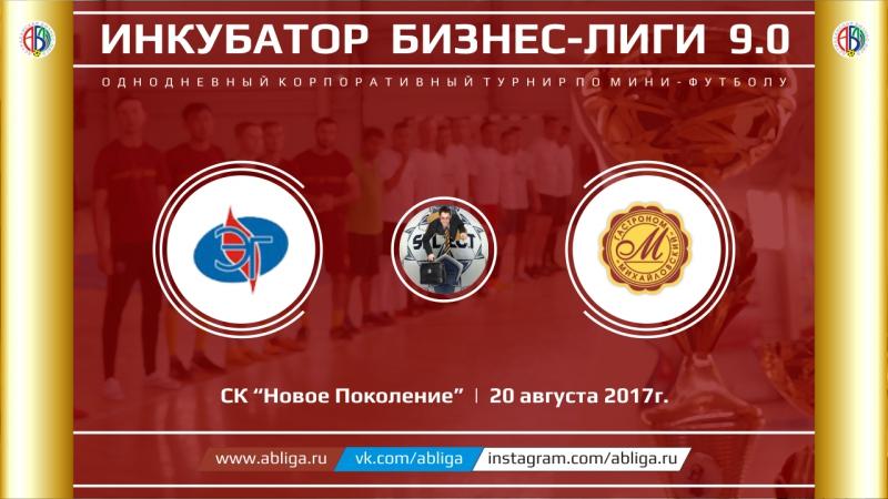 Электрогаз - Гастроном Михайловский-2 (20-08-2017)