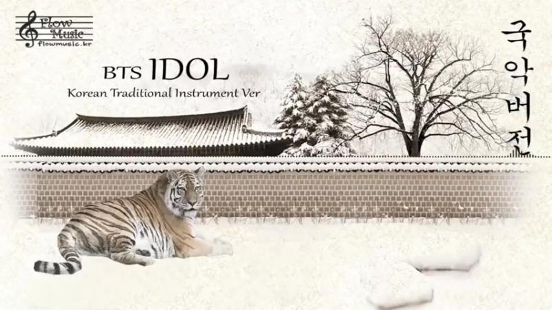 Wow Armys! - Aquí es compartimos una versión instrumentada tradicional coreana de IDOL de
