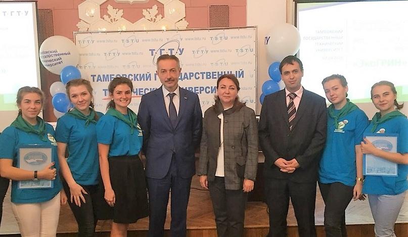 волонтёры ЭкоСферы на форуме ЭкоГРИН