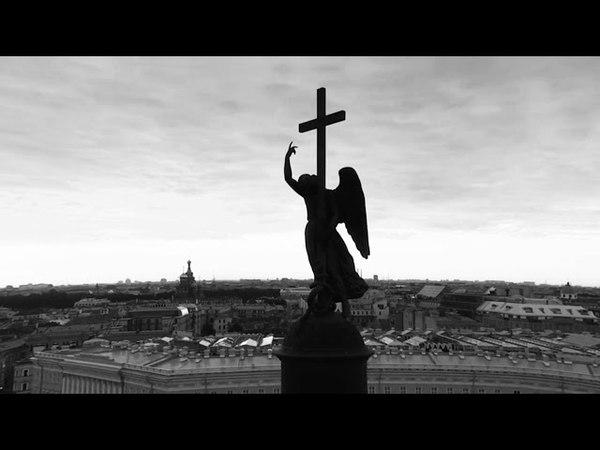 Северный Флот - Ленинград (кинозарисовка)