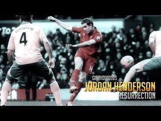 Jordan Henderson - Resurrection | HD by GIAR
