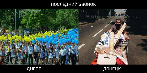 Похищенные террористами на Луганщине члены миссии ОБСЕ вышли на связь, - СМИ - Цензор.НЕТ 6854