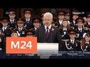 Кадетский парад. На Поклонной горе отпраздновали День герба и флага Москвы - Москва 24