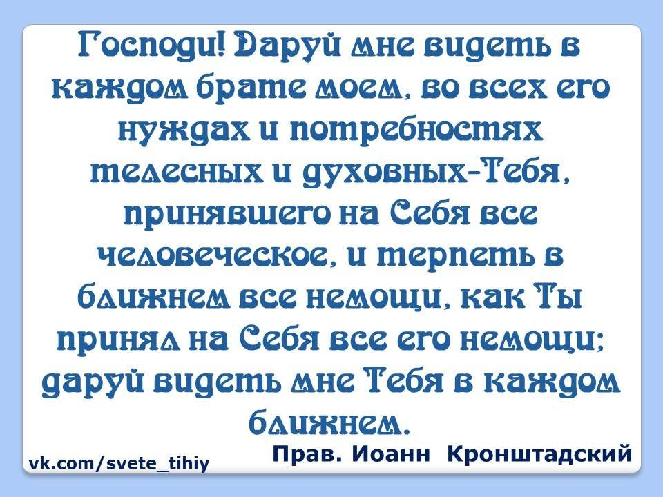http://cs408925.vk.me/v408925891/d0c/IbfD0cQ7PhU.jpg