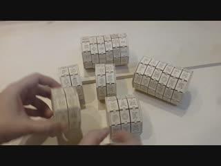 Заказ на набор буквенных цилиндров и математический для малышей