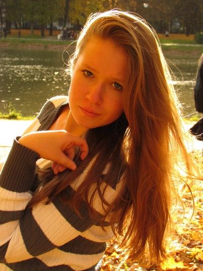 Татьяна Половникова, 25 января 1998, Улан-Удэ, id101825577