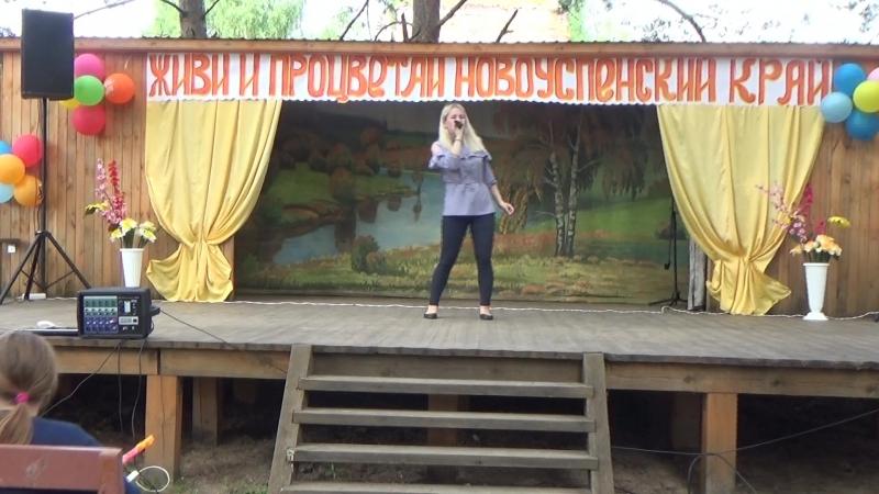 День села Новоуспенского 21 июля 2018 года. На сцене Ветлужский КДЦ