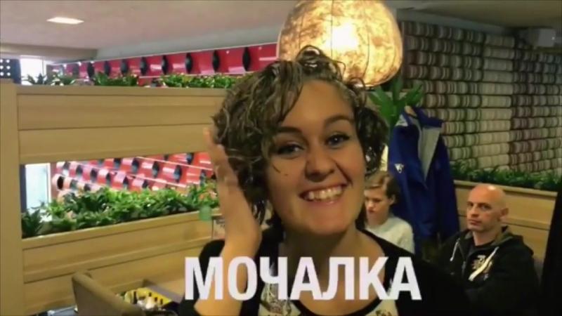 Galichida Ида Галич Раздал клички 😂🙈или Как мужики запоминают подруг 😭😬😂