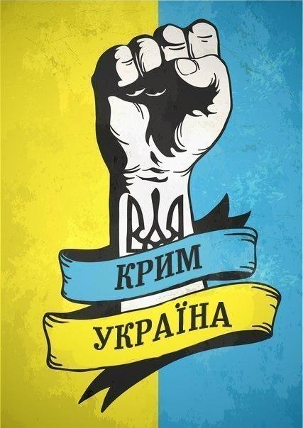 Акции против блокады в Крыму координировала российская полиция,- Джемилев - Цензор.НЕТ 1207