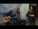 Алёна и Саша в программе Наш квартирник №31