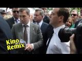 Игрок фильм 2014 Джон Гудман vs Медведев kino remix 2018 угар ржака смешные приколы отдельная тема