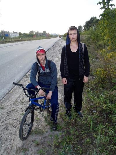 Саша Телегин, 5 ноября 1997, Барнаул, id91986254