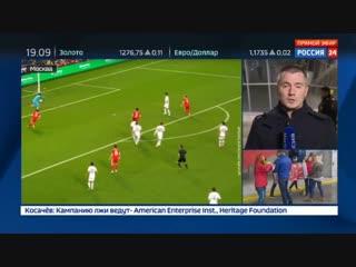 Новости на «Россия 24» • Сезон • Футболисты сборной России обыграли корейцев