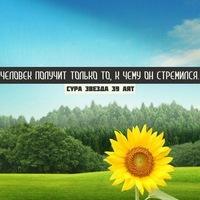 Мадина Абди, 10 июня 1987, Тольятти, id185972405