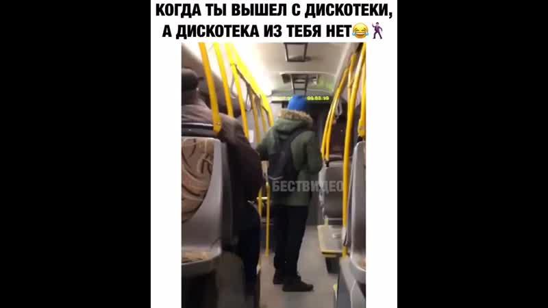 Exclusiv.rusInstaUtility_393f9.mp4