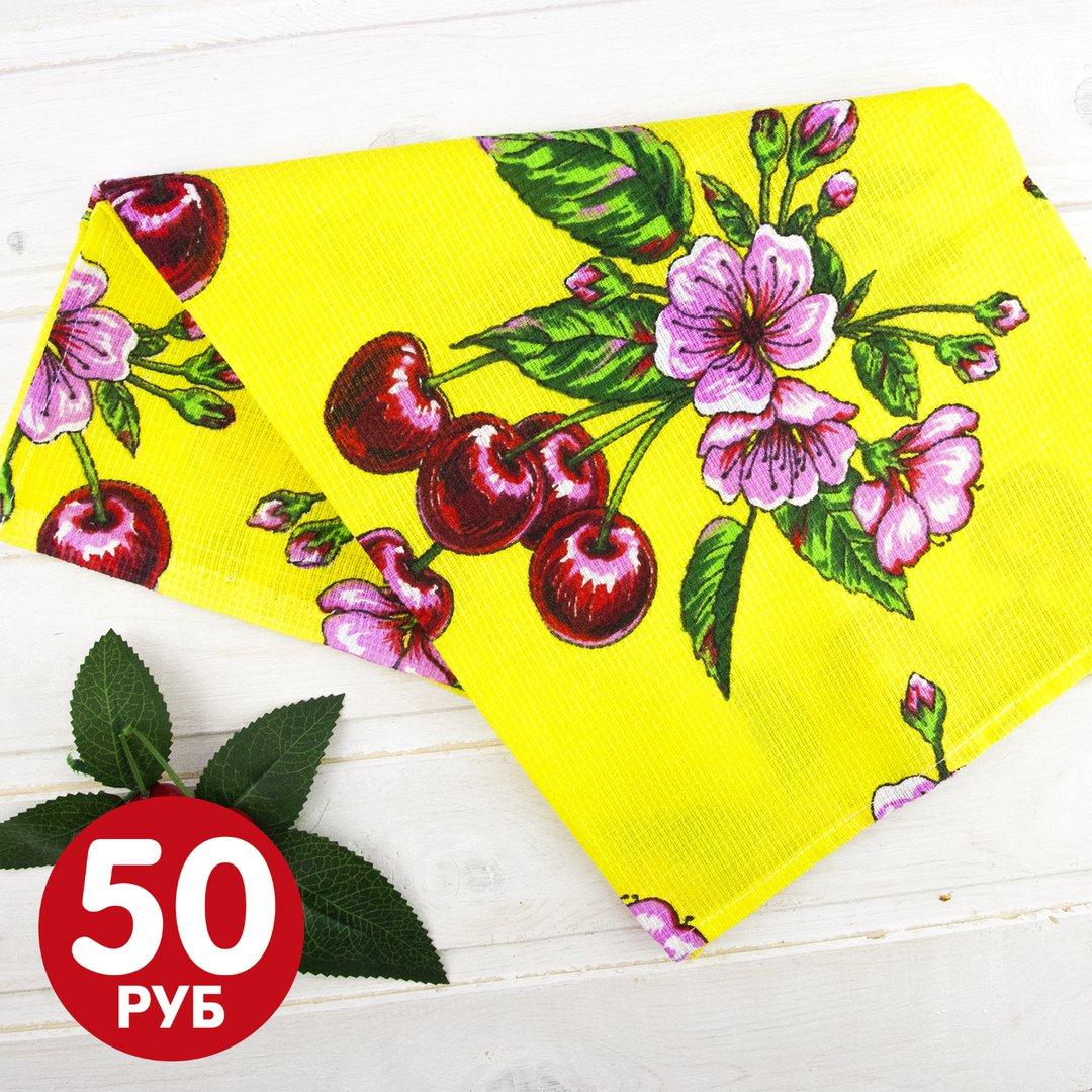 Вафельное полотенце 45х80