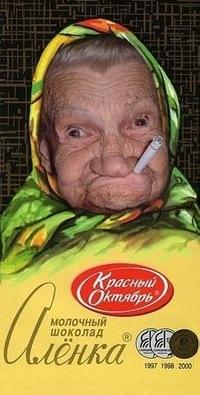 Олена Пилипчук, 23 апреля 1983, Дубно, id219446342